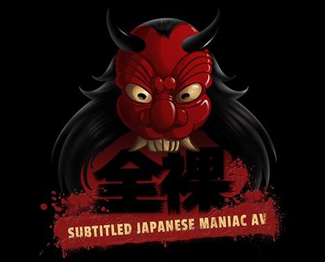 Subtitled Japanese Maniac AV at ZENRA