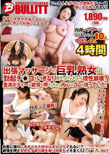 Japanese Amateur Milf Mature