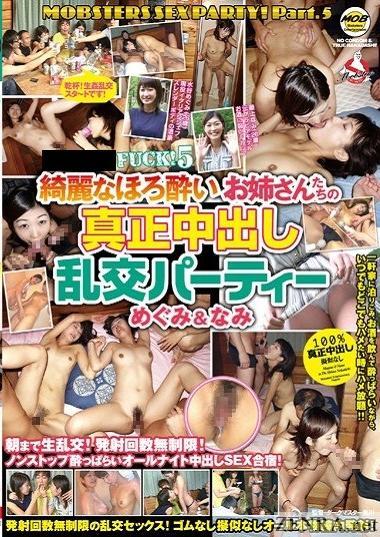 Porn zenra ZENRA Subtitled