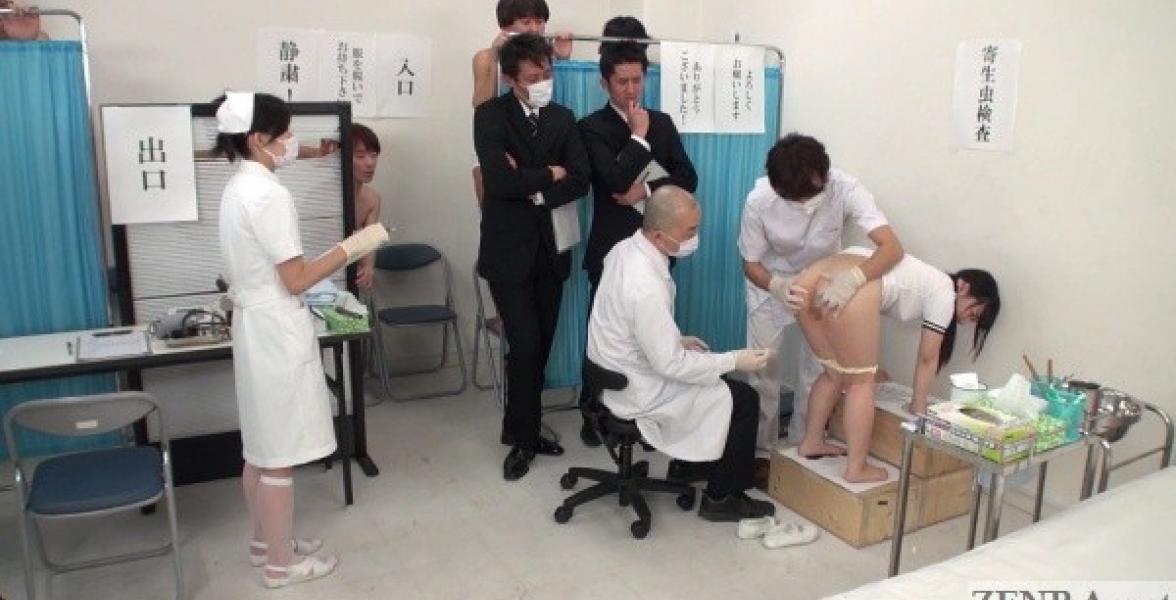 Japanese School Girl Femdom