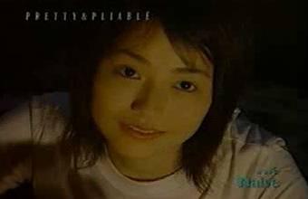 Azumi Kawashima in oversized shirt
