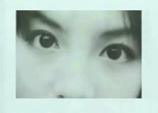 Close up of Mai Hagiwaras eyes
