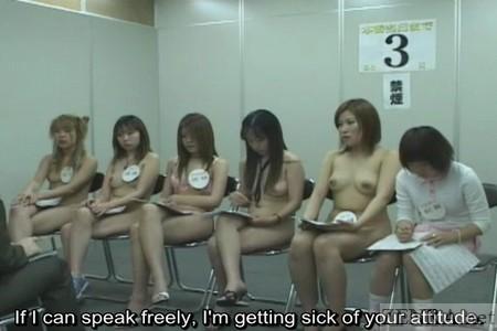 Naked Meeting 80