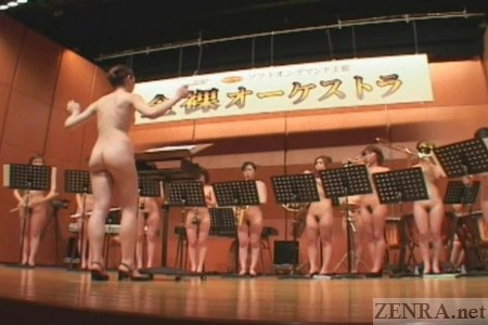 A performance by a totally naked Japanese orchestra