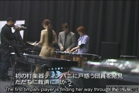 Nudist Japanese timpani player shows butt