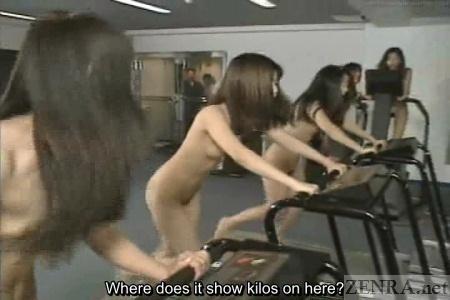Girls on treadmills naked