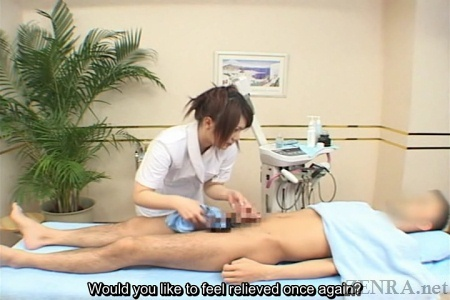 Handjob request at Japanese penis treatment spa