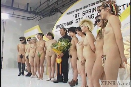 Japanese under hair styling fashion show