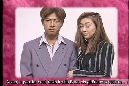 Japanese host with girlfriend prostitute