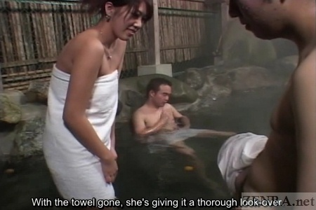 Japanese CFNM bathing challenge