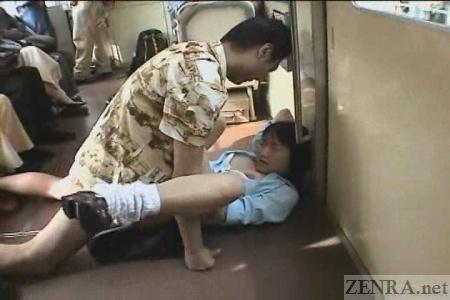Asian Train Sex Video 51