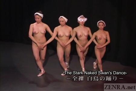 Japan Nude Performance 64