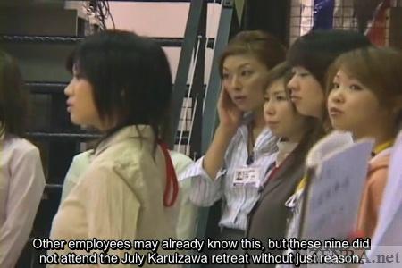 Japanese female employees assemble
