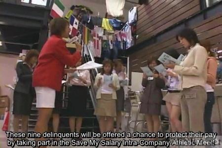 Japanese female employees athletic meet