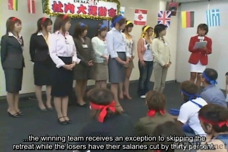 Unlucky office ladies salary cut game