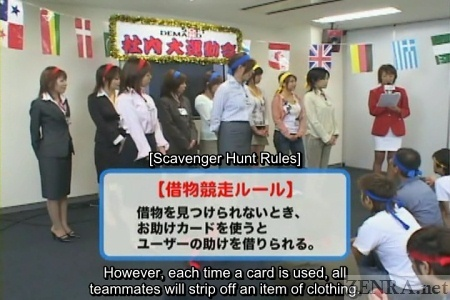 Japanese scavenger hunt at work