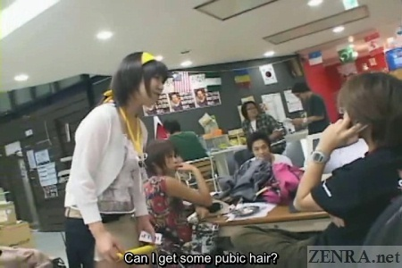 Japanese office lady asks for pubic hair