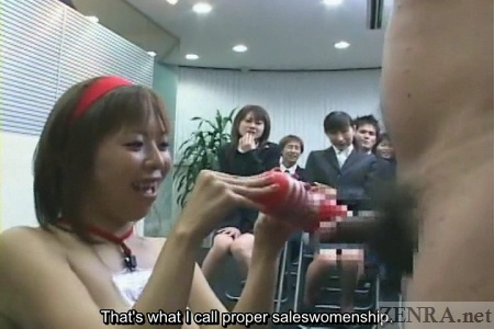 Japanese nude couple sex toy demonstration with audience