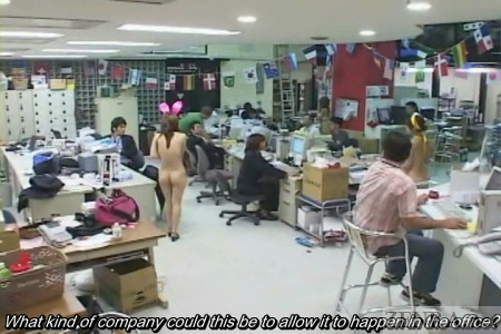 CMNF ENF Japanese nudist office lady
