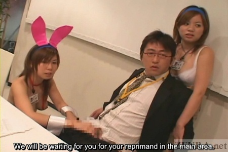 Japanese conference room handjob threesome