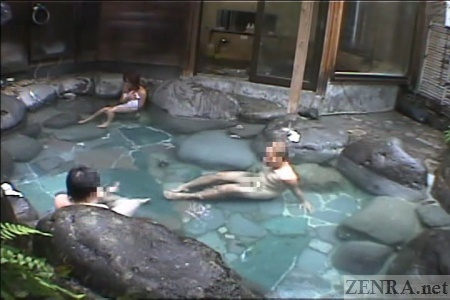 Japanese mixed bathing