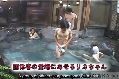 Japanese mixed bathing group