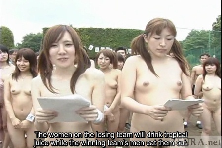 Naked Japanese women outside
