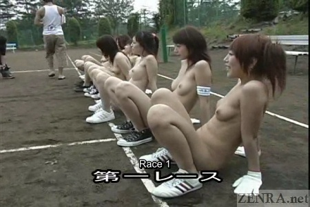 Nudist AV stars prepare to race
