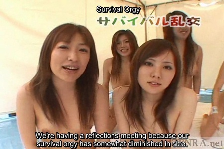 Japanese orgy interview