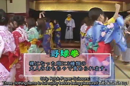 Japanese strip rock paper scissors