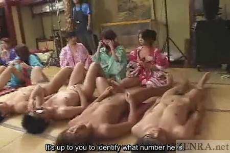 CFNM Japanese penis matching game