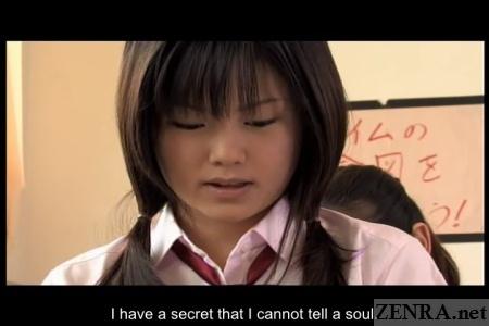 image Subtitled virtual japanese masturbation support in pov