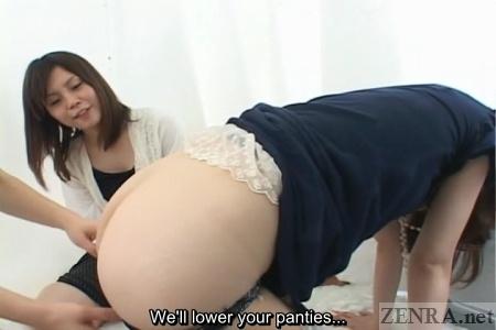 Japan girls anal