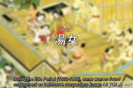 Japanese yuna introduction