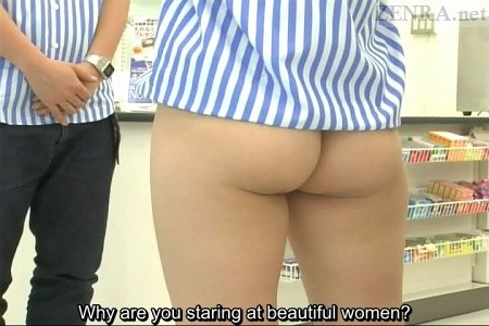 Japanese convenience store employee wears no panties