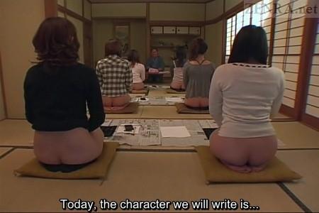Weird bottomless Japanese milf calligraphy class
