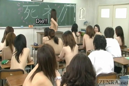 Naked in school Japanese teacher is threatened by students