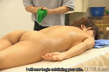 CMNF Japanese milf exfoliating massage