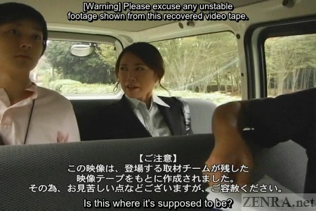 Recovered footage of Japanese news reporter