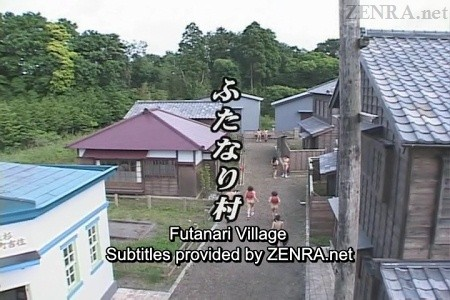 Japanese futanari village with subtitles