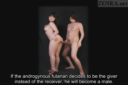 Futanari sexual education
