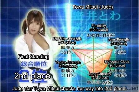 Zenra vr japanese av star azuki maid handjob fantasy - 2 part 9
