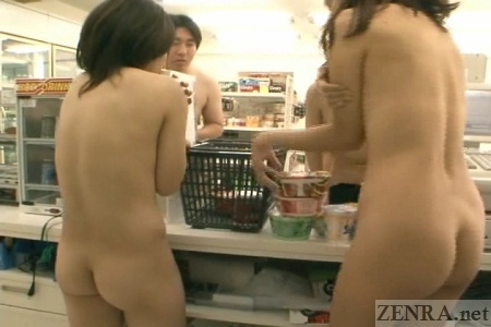 Nudist Japanese employees on National Nude Day