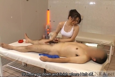 Ejaculation through anal massage