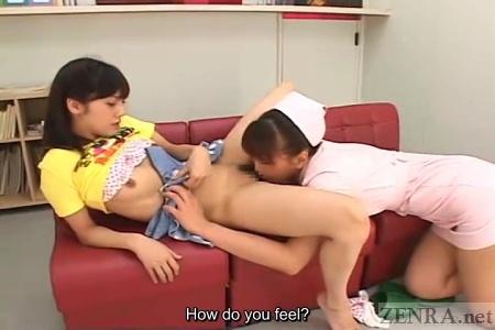 Japanese Lesbian Nurse 89