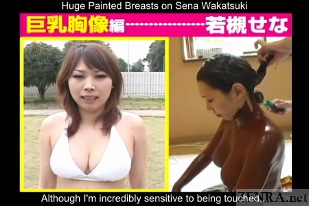 Busty Japanese woman painted for park prank