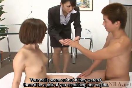sex education video