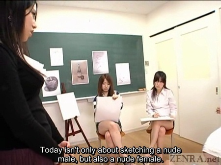 Japanese art class with nude models