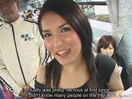 Maria Ozawa bus interview