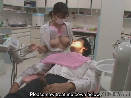 Patient with erection at dentist office